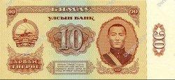 10 Tugrik MONGOLIE  1981 P.45 pr.NEUF
