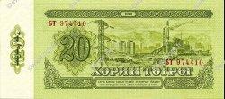 20 Tugrik MONGOLIE  1981 P.46 pr.NEUF