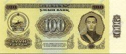 100 Tugrik MONGOLIE  1981 P.48 NEUF
