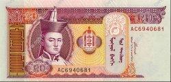 20 Tugrik MONGOLIE  2002 P.63b NEUF