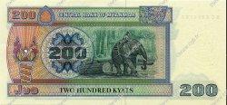 200 Kyats MYANMAR  1991 P.75b pr.NEUF