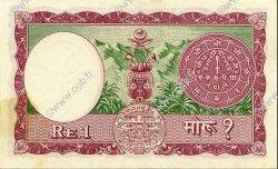1 Mohru NÉPAL  1960 P.08 SPL