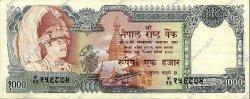 1000 Rupees NÉPAL  1981 P.36b SUP