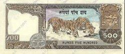 500 Rupees NÉPAL  2000 P.43 SPL