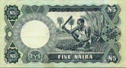 5 Naira NIGERIA  1973 P.16a SUP