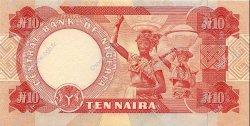 10 Naira NIGERIA  2004 P.25g NEUF