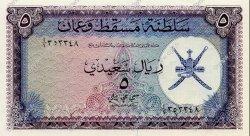 5 Rials Saidi OMAN  1970 P.05a NEUF