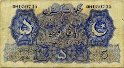5 Rupees PAKISTAN  1948 P.05 TB à TTB