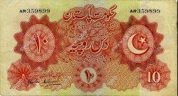 10 Rupees PAKISTAN  1948 P.06 TTB