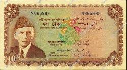 10 Rupees PAKISTAN  1957 P.16b SUP