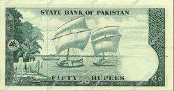 50 Rupees PAKISTAN  1957 P.17a SUP