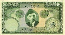 100 Rupees PAKISTAN  1957 P.18c TTB+