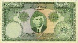 100 Rupees PAKISTAN  1957 P.18a SUP