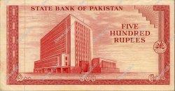 500 Rupees PAKISTAN  1964 P.19a SUP