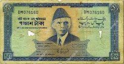 50 Rupees PAKISTAN  1972 P.22 B