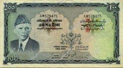 100 Rupees PAKISTAN  1973 P.23 TTB
