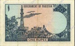 1 Rupee PAKISTAN  1975 P.24A TTB