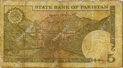5 Rupees PAKISTAN  1983 P.38 B