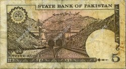 5 Rupees PAKISTAN  1983 P.38 TB