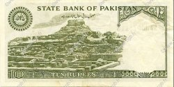 10 Rupees PAKISTAN  1983 P.39 SUP