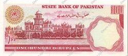 100 Rupees PAKISTAN  1986 P.41 NEUF
