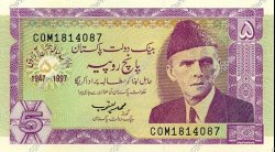 5 Rupees PAKISTAN  1997 P.44 NEUF