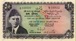 10 Rupees PAKISTAN  1950 P.R4 SPL