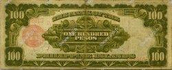 100 Pesos PHILIPPINES  1928 P.020 TB+