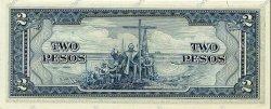 2 Pesos PHILIPPINES  1949 P.134b NEUF