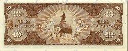 10 Pesos PHILIPPINES  1949 P.136e NEUF