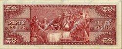 50 Pesos PHILIPPINES  1949 P.138d TTB