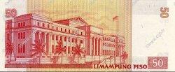 50 Pesos PHILIPPINES  1987 P.171c NEUF