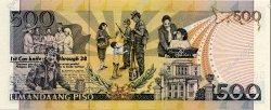 500 Pesos PHILIPPINES  1998 P.185a NEUF