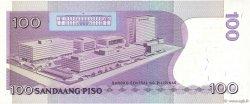 100 Pesos PHILIPPINES  1998 P.188b NEUF