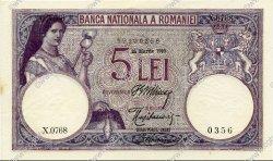 5 Lei ROUMANIE  1920 P.019a pr.NEUF