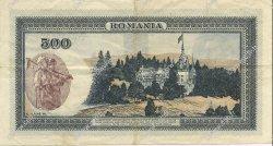 500 Lei ROUMANIE  1940 P.042a TTB+