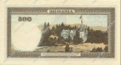 500 Lei ROUMANIE  1943 P.051a SPL