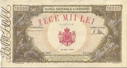 10000 Lei ROUMANIE  1946 P.057a TTB+