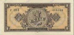 1 Leu ROUMANIE  1952 P.081b SPL