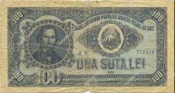100 Lei ROUMANIE  1952 P.090b AB