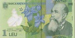 1 Leu ROUMANIE  2005 P.117 NEUF
