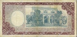 20 Scellini SOMALIE  1962 P.03a TB à TTB