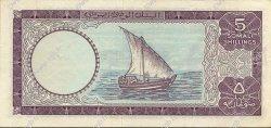 5 Scellini SOMALIE  1971 P.13a SPL