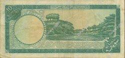 10 Scellini SOMALIE  1971 P.14a TB