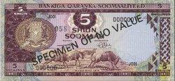 5 Shilin SOMALIE  1975 P.17s NEUF