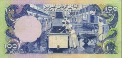 100 Shilin SOMALIE  1975 P.20 SUP