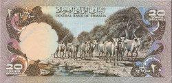 20 Shilin SOMALIE  1978 P.23a SPL