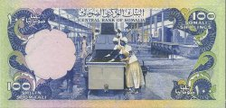 100 Shilin SOMALIE  1978 P.24a NEUF