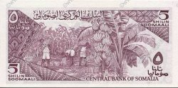 5 Shilin SOMALIE  1983 P.31a NEUF