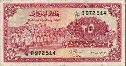 25 Piastres SOUDAN  1966 P.06a TTB